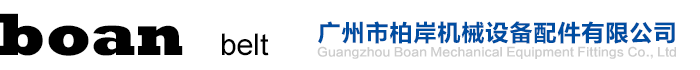 Guangzhou Machinery Equipment Accessories Co., Ltd.